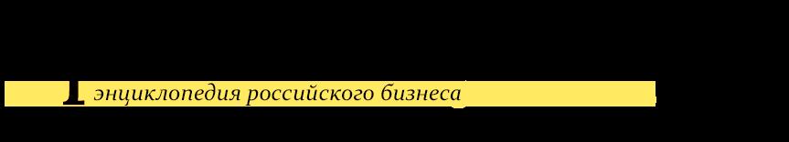 образец письма запроса о покупке франшизы