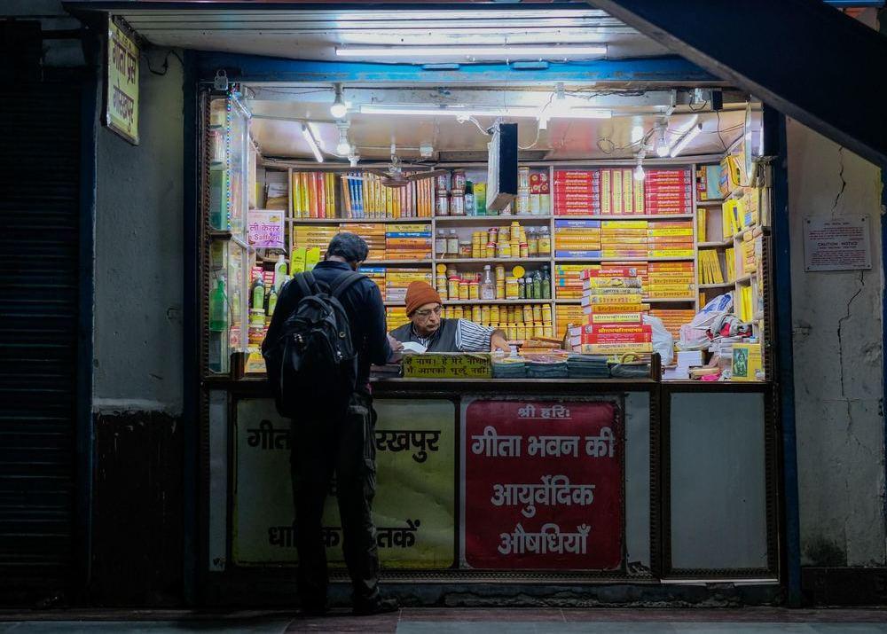 bdb939a33faa Свой бизнес  мелкорозничная уличная торговля (ларёк)
