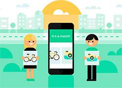 Бизнес идея №5538. Мобильное приложение – рынок-барахолка