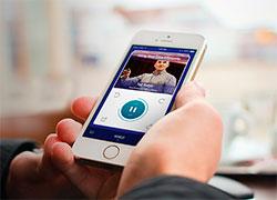 Бизнес идея №5259. 1000 советов от бизнесменов в одном мобильном приложении