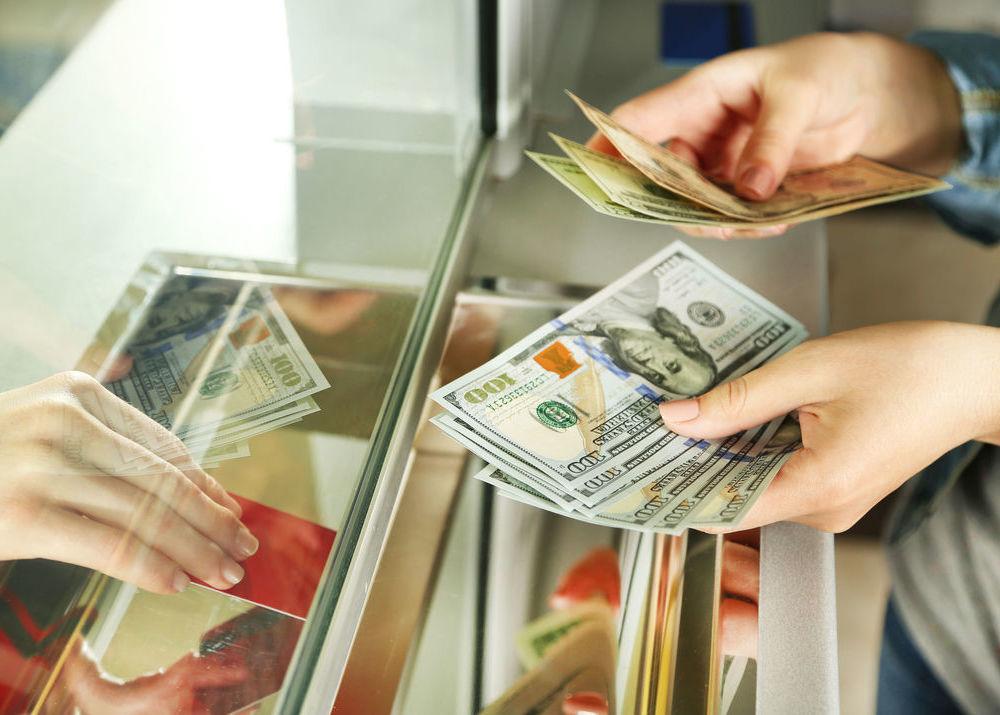 Як правильно вибрати пункт обміну валют?