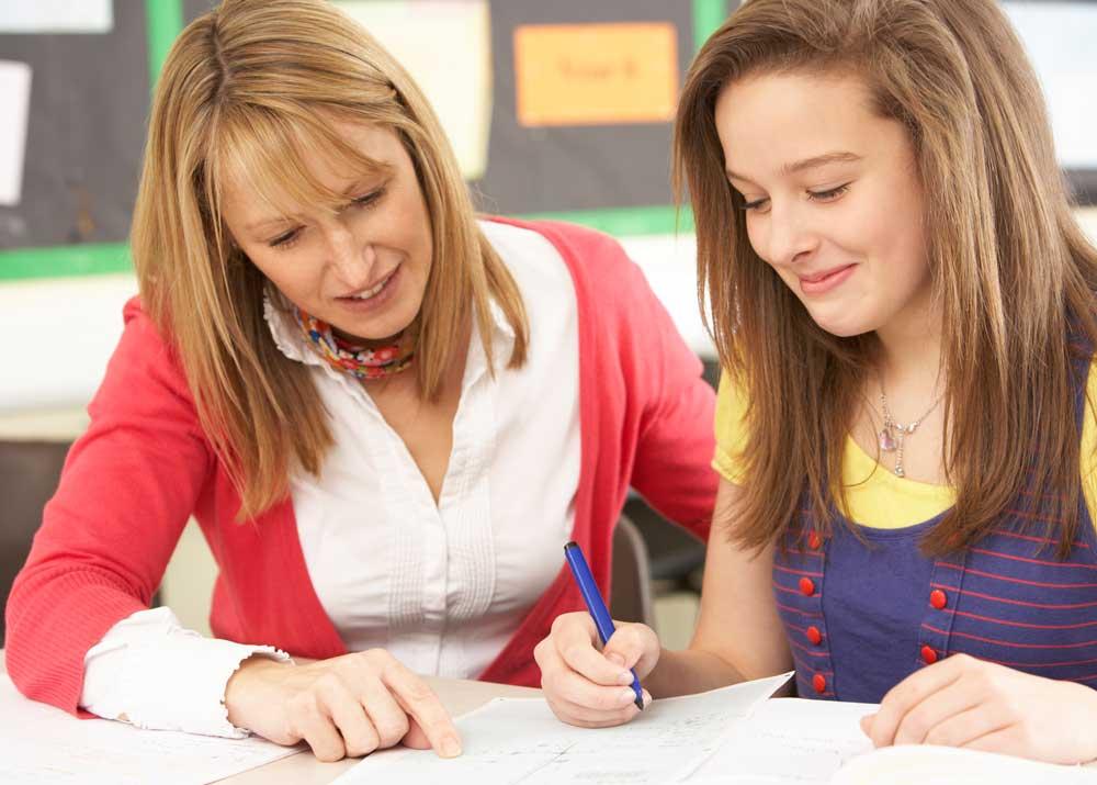 Какие услуги оказыает преподаватель
