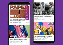 Бизнес идея №5432. Мобильное приложение фильтрует он-лайн новости по их длине