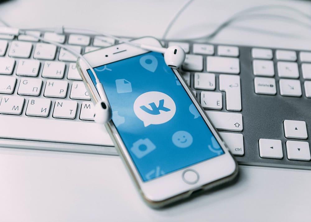 """""""ВКонтакте"""" с бизнесом: 10 идей для заработка в соцсети"""
