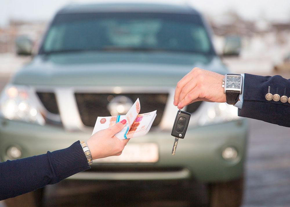 Продажа автомобилей в авто ломбарде автосалоны москвы б у автомобили варшавка
