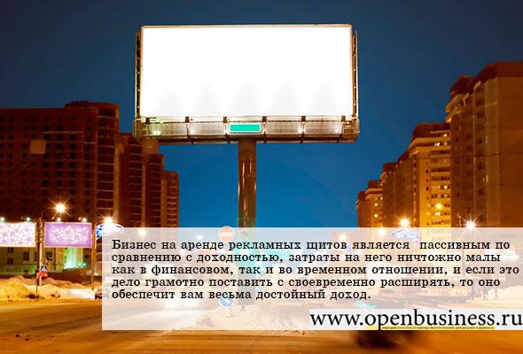 Образец договора аренды рекламных конструкций > » есть много.