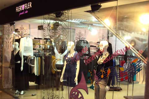 Как оформить магазин женской одежды – Товары для женщин d710a20bed9