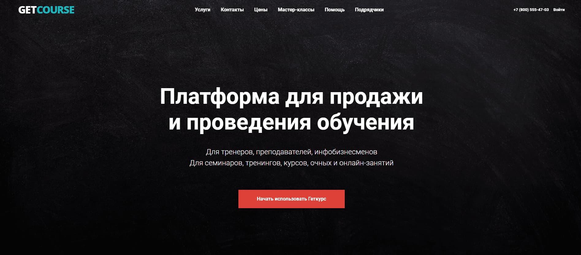 Один дома: как открыть онлайн-школу для детей