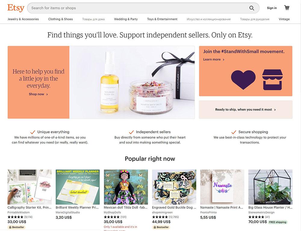 Etsy.com: инструкция к применению