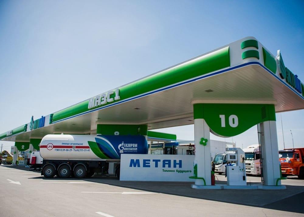 Свой бизнес: как открыть газовую заправку