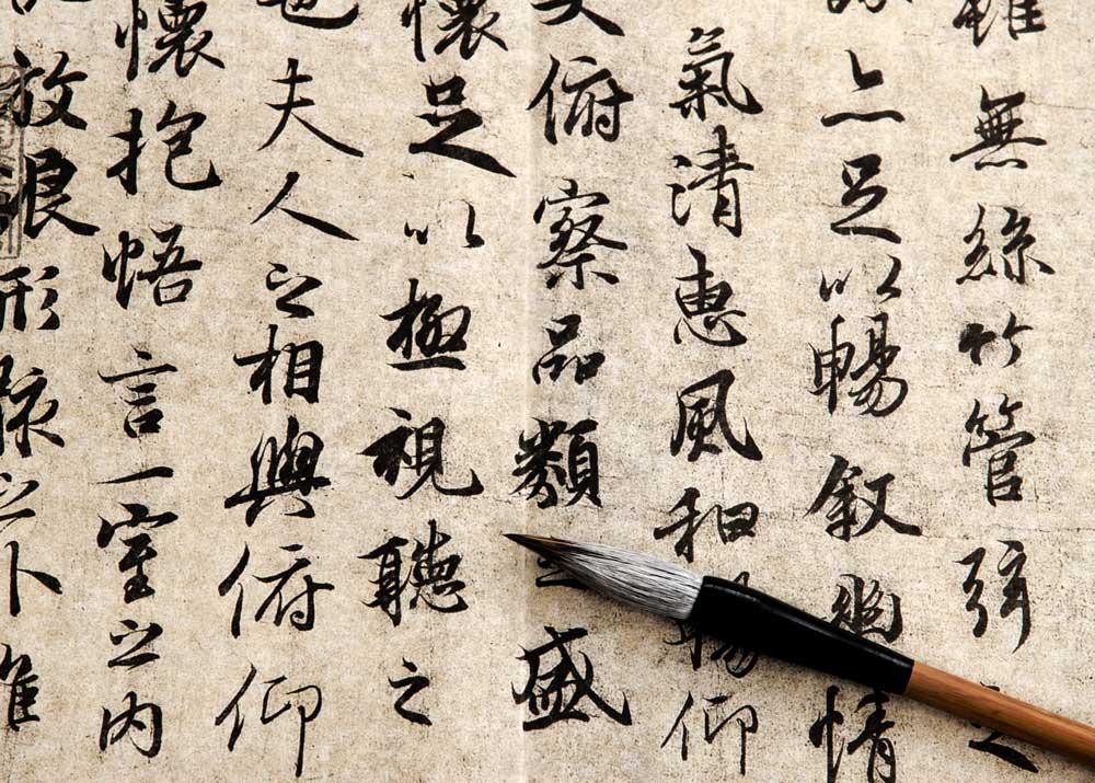 Бизнес-план: курсы китайского языка